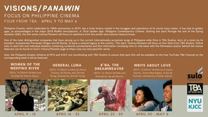 image from SULO/KJCC Film Series: VISIONS/PANAWIN - Focus on Philippine Cinema - Four from TBA Studios